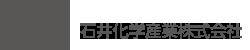 石井化学産業株式会社